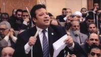 النائب حاتم عزام - برلمان الثورة 2011